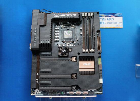第三代集成电路计算机图片