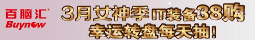 [重庆]变形触控带键盘 华硕T100仅3150