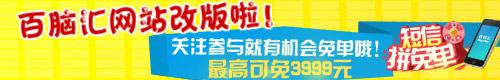 【重庆】绝对现货 小米 红米1S仅699元